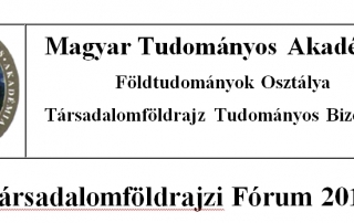 TF_forum2014