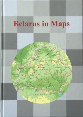 belarus-belulre_fit_280x10000