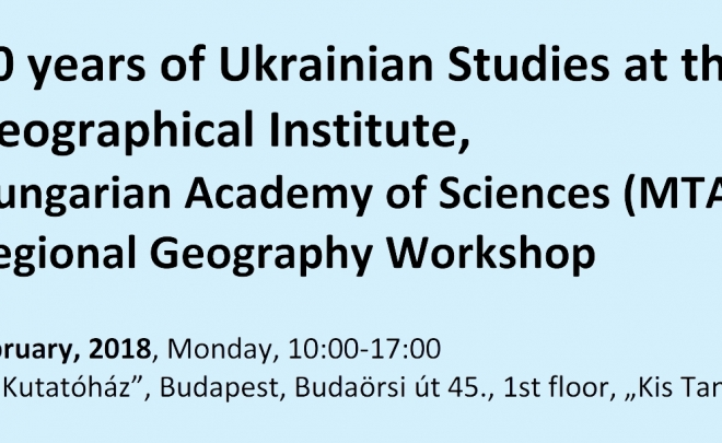 Invitation for Regional Geography Workshop